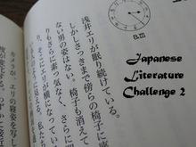 japanese challenge pic