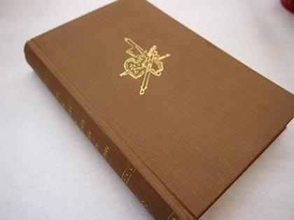 brownbook